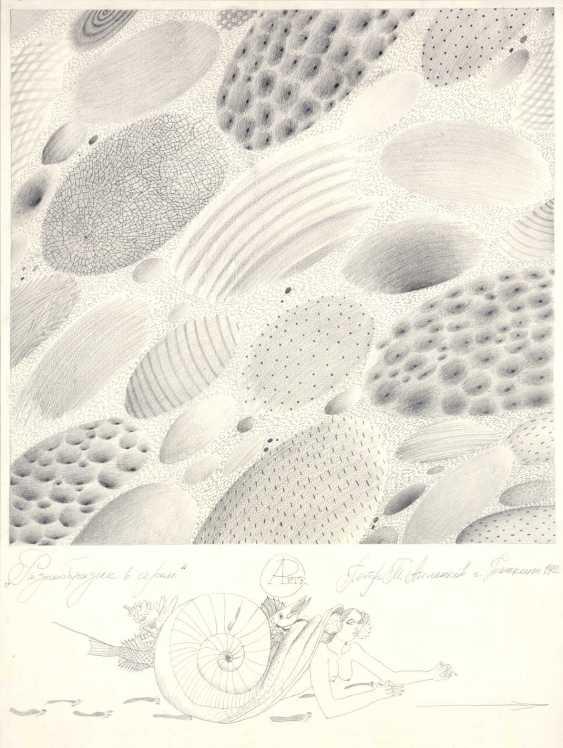 "Petr Annenkov. ""DIVERSITY"" GREY pencil on paper, 80x60, 1991 ""VARIETY IN GREY"" paper, pencil, 80x60, 1991 - photo 1"