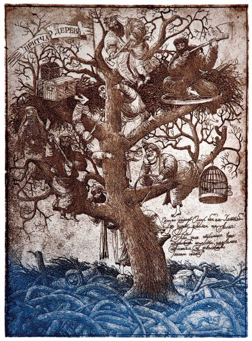 """Petr Annenkov. Series,""""the PARABLE OF the TREE""""paper, etching,49x36, 1987 - photo 1"""