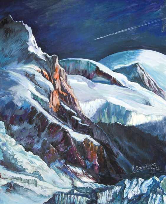 Irina Danilova. Unconquered peaks - photo 1