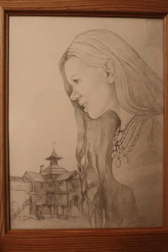 Yaryna Dobrovolska. Growing up in the wild - photo 1