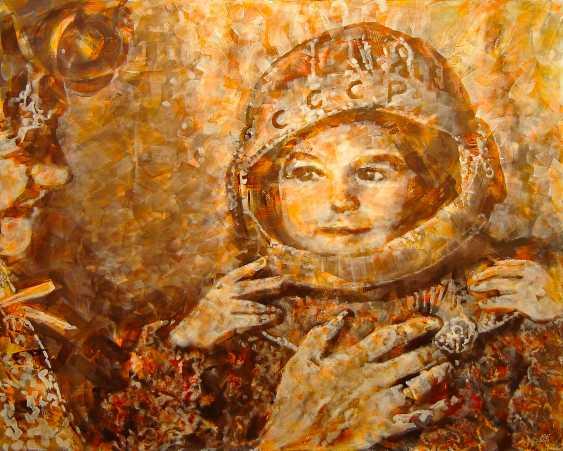 Yurii Yermolenko. TERESHKOVA'S DAUGHTER. STAR CHILD - photo 1