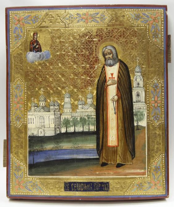 Icon / Saint Seraphim of Sarov a heart.19th century - photo 1