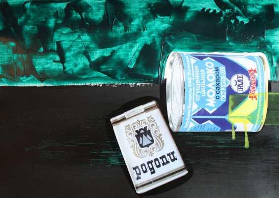 "Dimitriy Zapylihin. A Series Of ""Cigarette"" - photo 1"