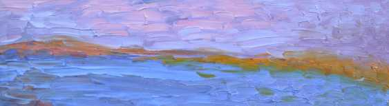 Olga Bezhina. The horizon line - photo 4