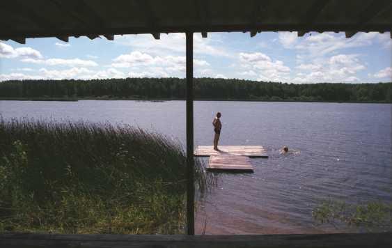 Alexey Semerikov. Freeze frame - photo 1