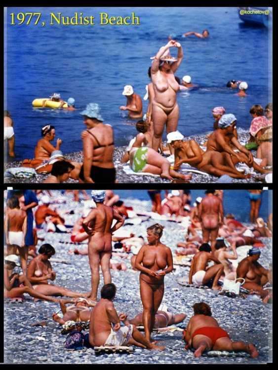Sergey Kochetov. Nudist beach - photo 1