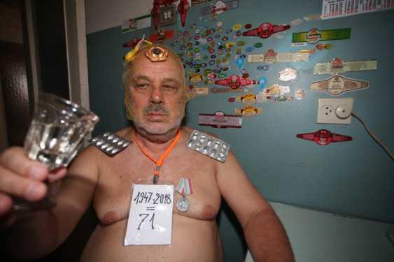 Sergey Kochetov. Birthday - photo 1