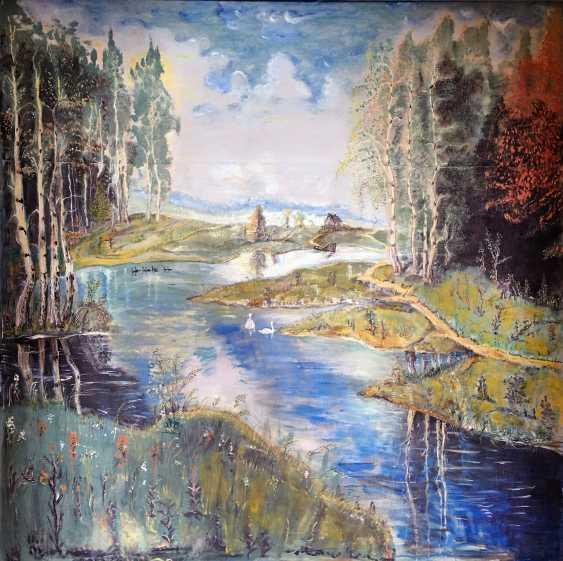 Yauhen Zaluzhny. forest lake - photo 1