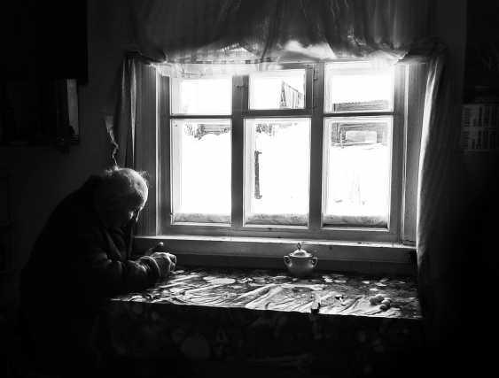 "Vladimir Buturlia. ""Loneliness"" - photo 1"