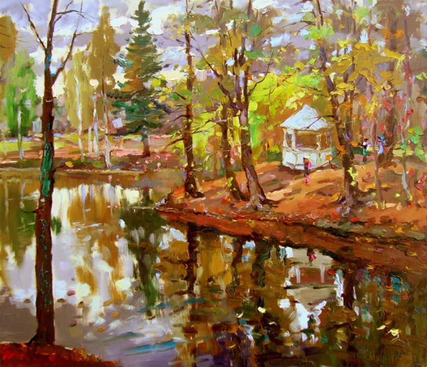 Andrey Mishagin. In the autumn Park - photo 1