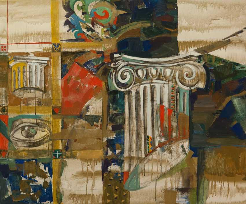 Natalia Tatko. Architectural detail - photo 1