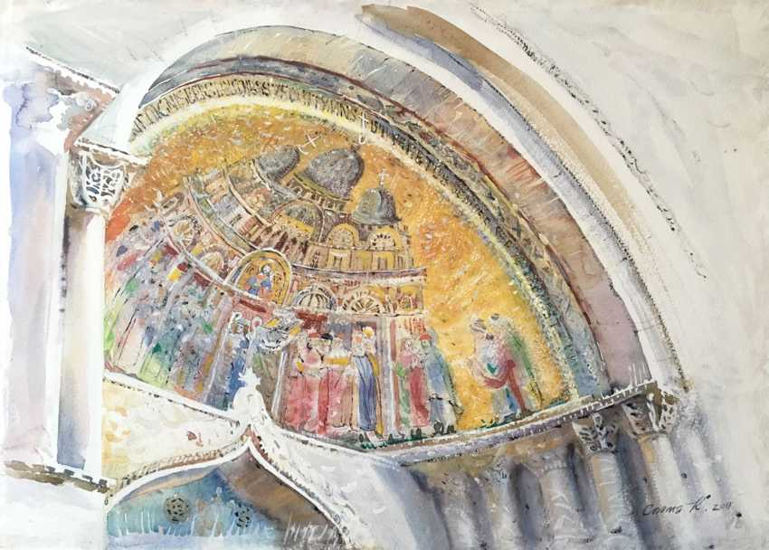 Ekaterina Slota. St. Mark's Cathedral - photo 1
