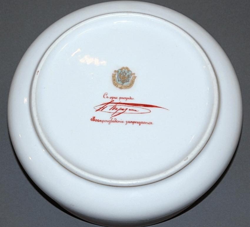 Plate Kornilov factory - photo 1