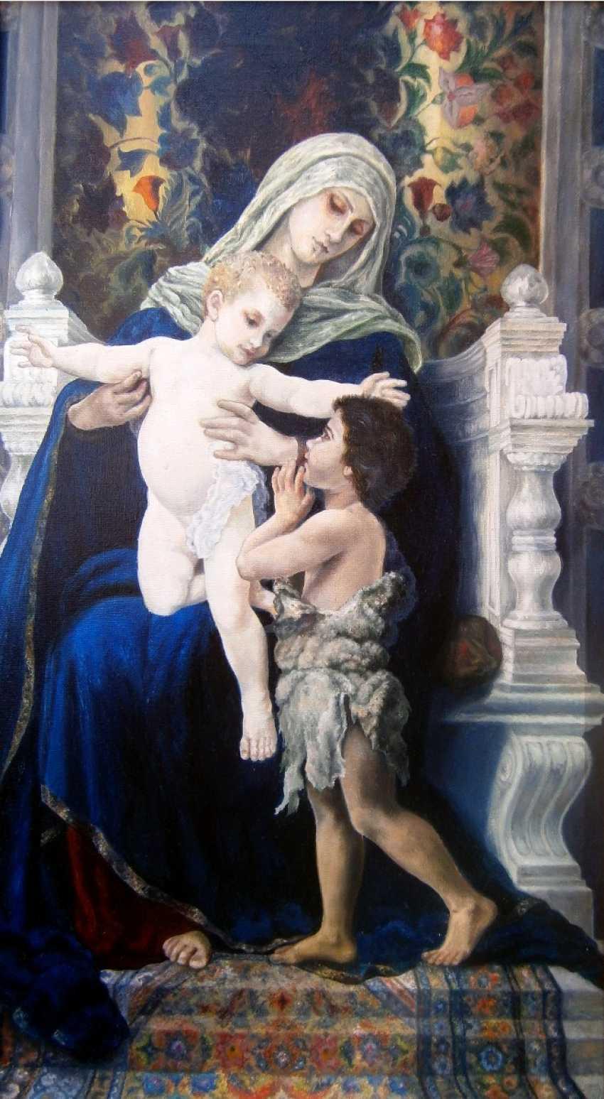 Наталья Самсонова. Богородица с младенцем Христом Св.Иоанном Крестителем - фото 1