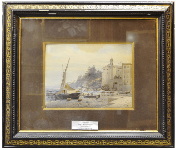 "The painting ""the Bay"", watercolour, Russia con.XIX century. - photo 1"