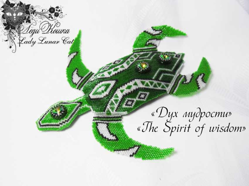 "Irina Shapoval. Souvenir ""the Spirit of wisdom"" - photo 2"