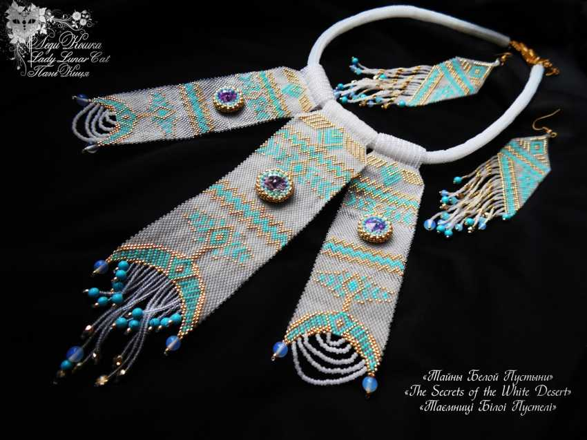 """Irina Shapoval. Jewelry set earrings and necklace """"Secrets of the White desert"""" - photo 1"""