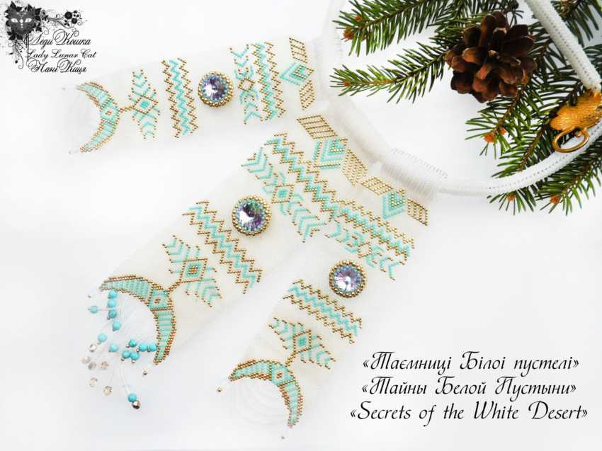"""Irina Shapoval. Jewelry set earrings and necklace """"Secrets of the White desert"""" - photo 4"""