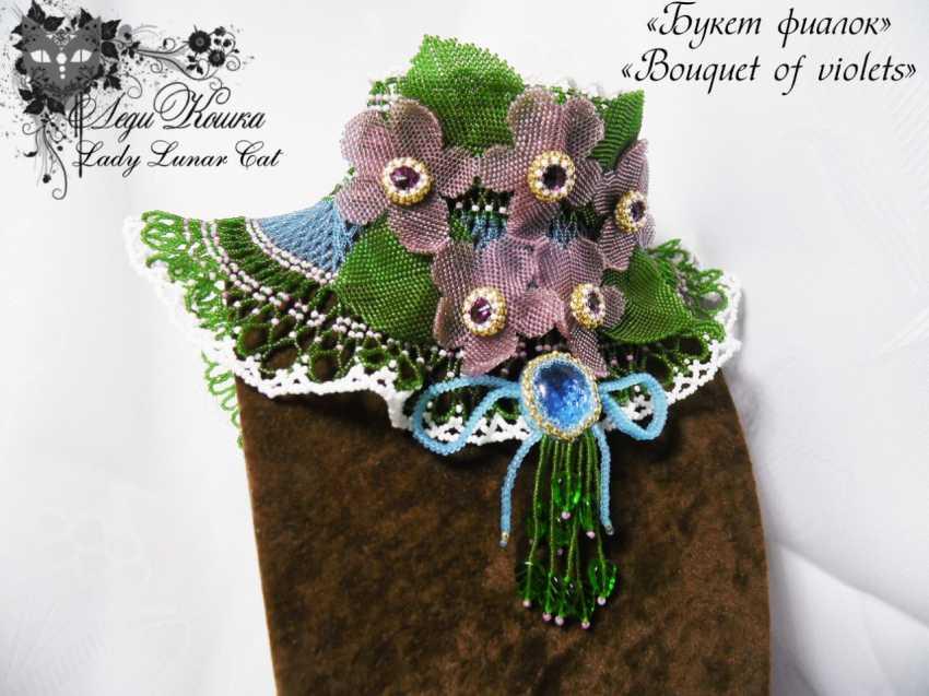 "Irina Shapoval. Necklace ""Bouquet of violets"" - photo 1"