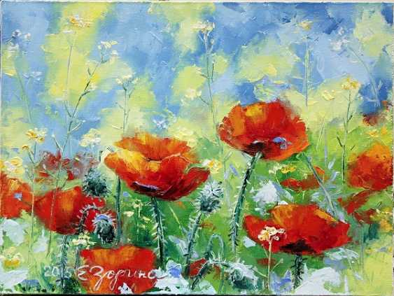 Elena Zorina. Sunny poppies - photo 1