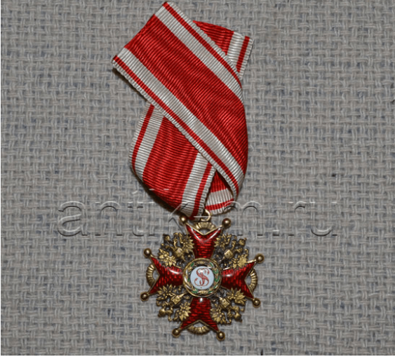 The Order Of St. 3 St. Stanislaus, gold, - photo 1