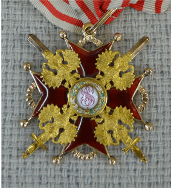 The Order Of St. Machachi Stanislaus, 2nd class, 56 gold St. - photo 1