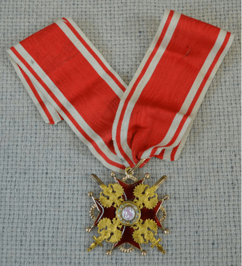 The Order Of St. Machachi Stanislaus, 2nd class, 56 gold St. - photo 2