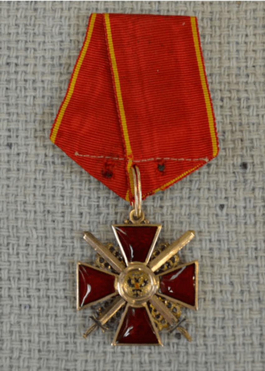 The Order Of St. Anna 3rd degree gold 56 PR - photo 1