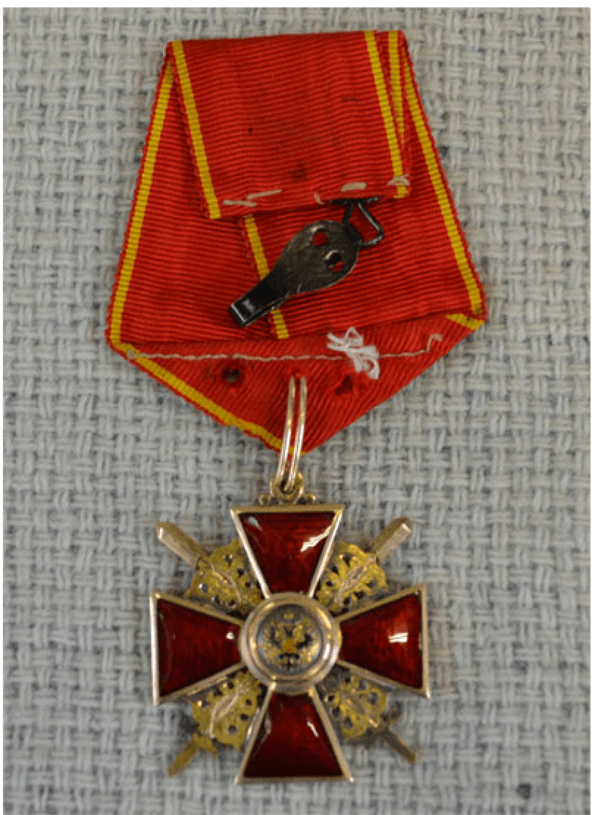 The Order Of St. Anna 3rd degree gold 56 PR - photo 2
