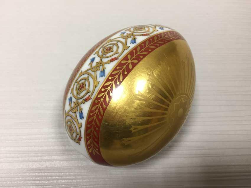 Easter egg IFZ - photo 4