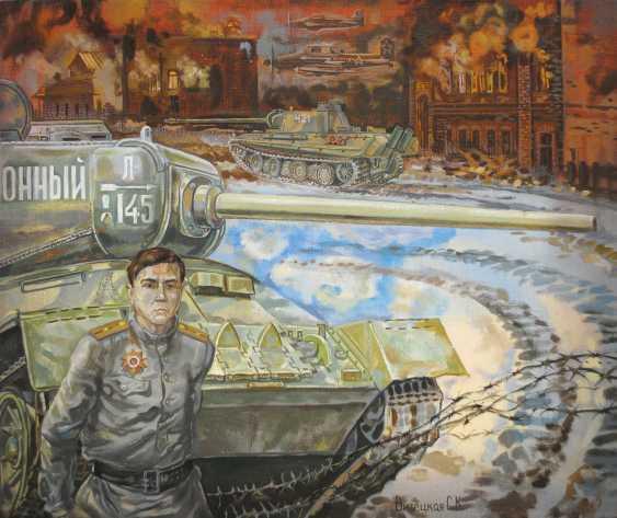Vitsetskaya Sniazhana. War - photo 1