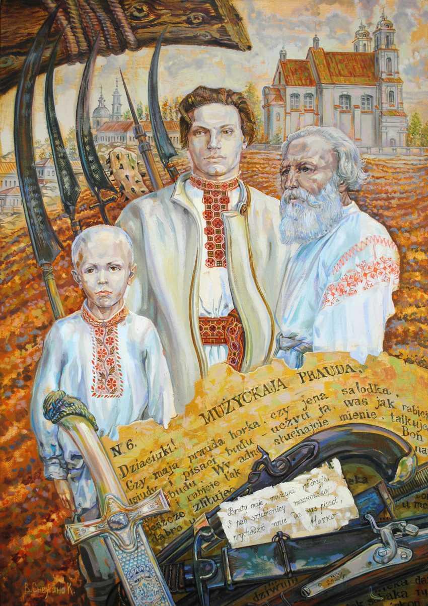 Vitsetskaya Sniazhana. Men - photo 1