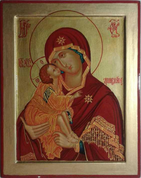 Gennadiy Stepanov. Donskaya icon of the Mother of God - photo 1