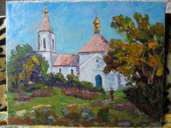 Aleksandr Golin. /Second Immaculate/ - photo 1