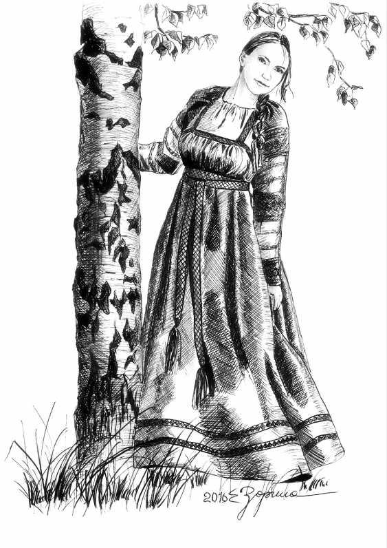 Elena Zorina. Under the birch - photo 1