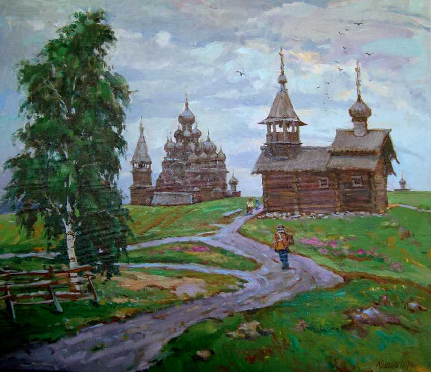 Andrey Mishagin. The Museum under the open sky - photo 1