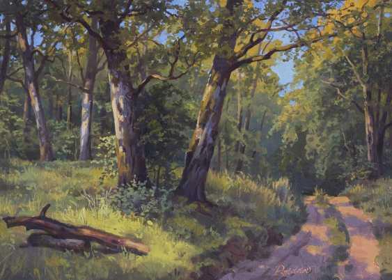 Oleg Pojidaev. Le début de l'automne, les chênes - photo 1