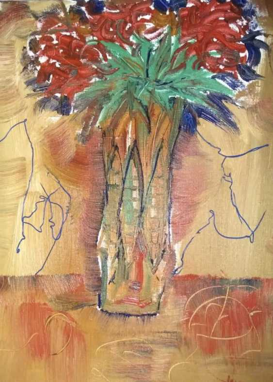 Oleg Troyan. Flowers No. 2. - photo 1
