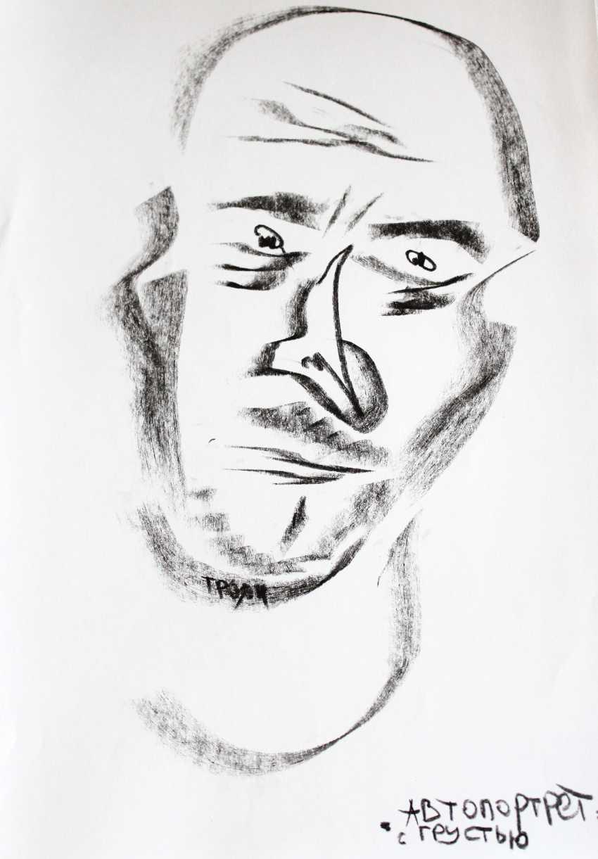 Oleg Troyan. Self portrait - photo 1