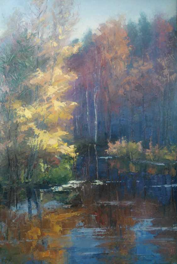 Aleksey Mundt. Forest lake - photo 1