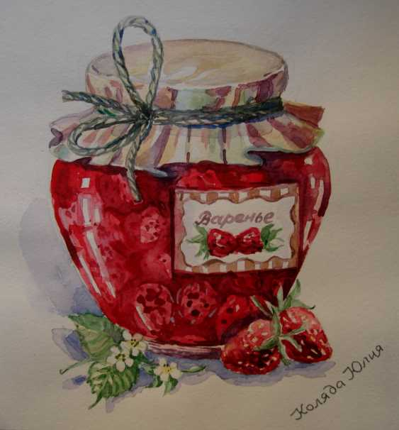 Julia Koliada. Bank with strawberry jam - photo 1