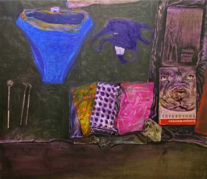 Yurii Yermolenko. FLEA MARKET (blue panties) - photo 1