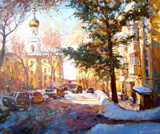 Andrey Mishagin. Sunny day - photo 1