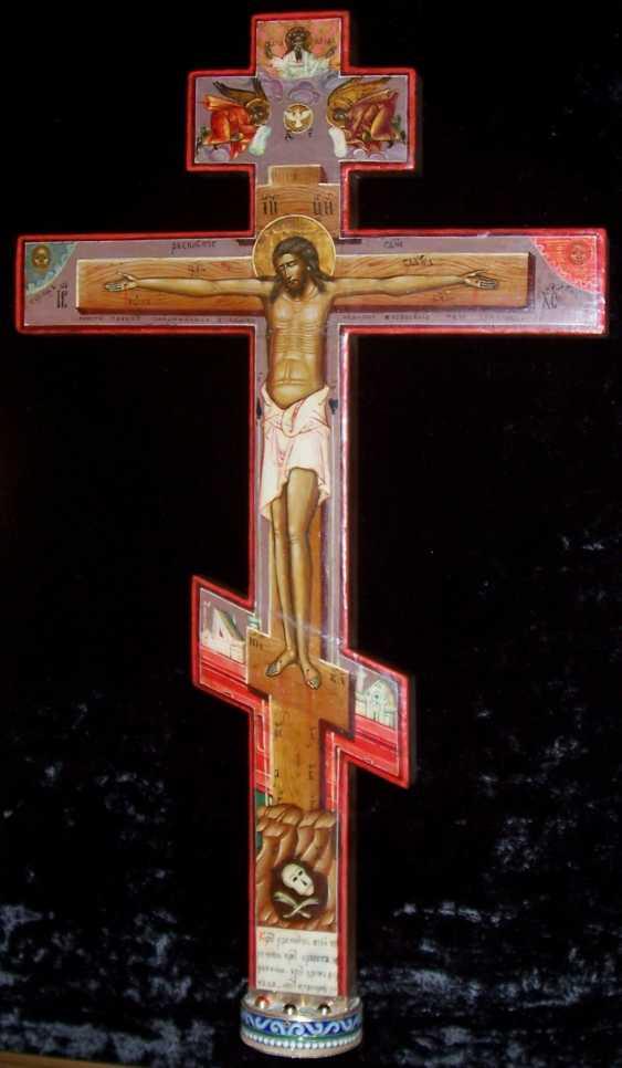 Cross - photo 1