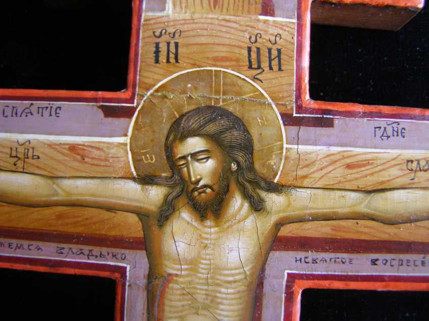 Cross - photo 2