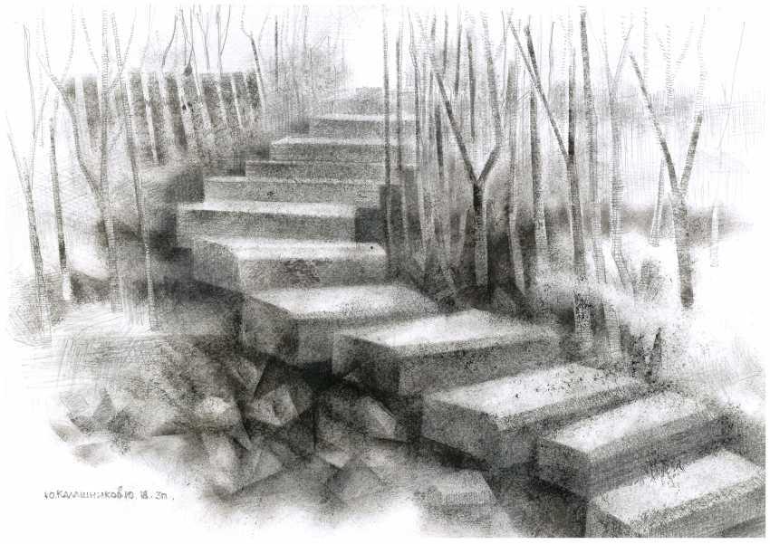 "Yuri Kalashnikov. From the series ""Ladders"" - photo 1"
