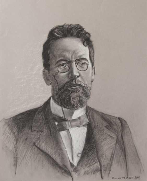 Roman Peshkov. Portrait Of A. P. Chekhov - photo 1