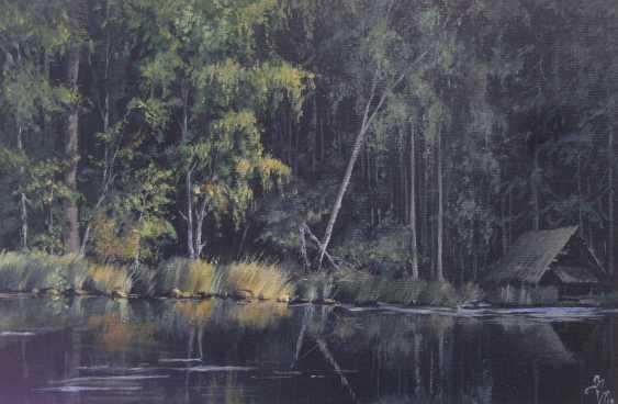 Iryna Pokrovska. Forest lake - photo 1
