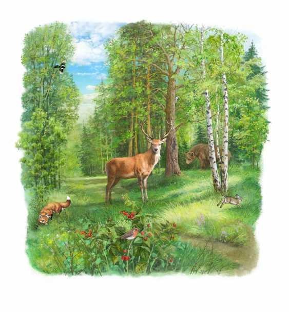 Vitaly Dudarenko. Forest in summer - photo 1