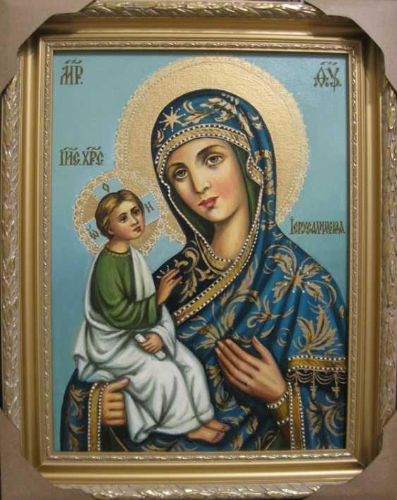 Yadviga Senko. The Mother Of God Of Jerusalem - photo 1